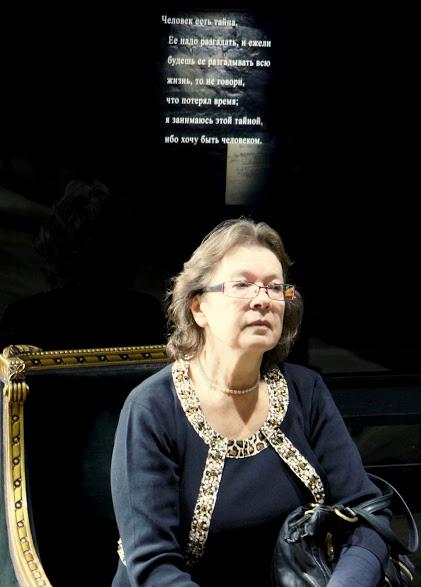 Ольга Зиновьева, Музей Ф.М. Достоевского (г. Санкт-Петербург, 5 ноября 2011 года)
