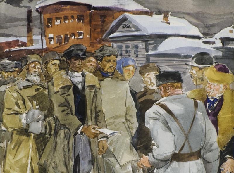 В.Федоров. Морозовская стачка. 1977