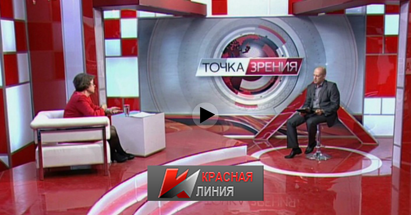 """""""Красная Линия"""", 12.05.2015"""