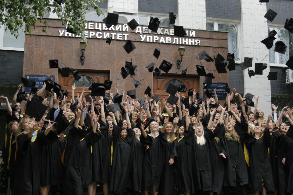 Донецкий государственный университет управления