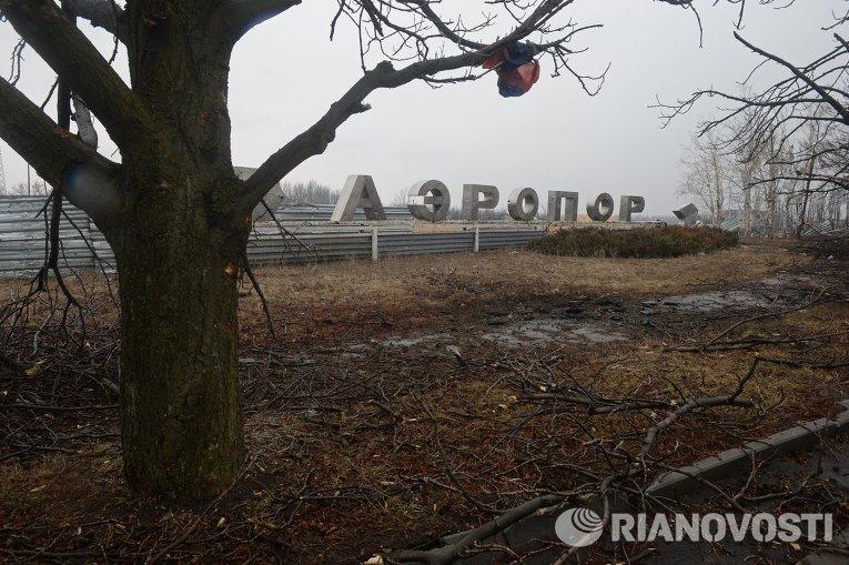 Аэропорт Донецк © РИА Новости. Михаил Воскресенский