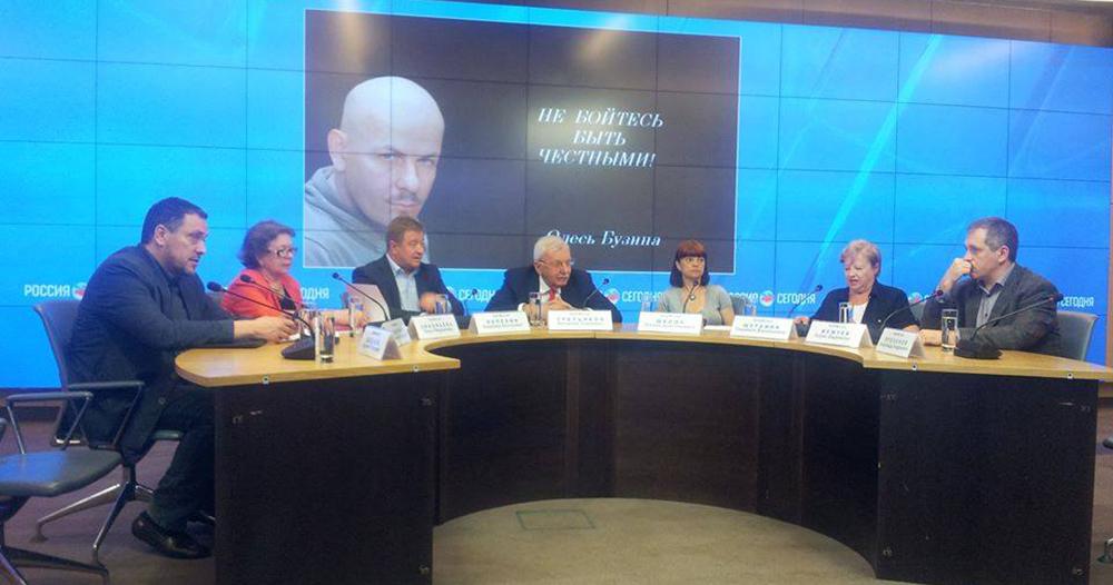 Премия Олеся Бузины, РИА-Новости