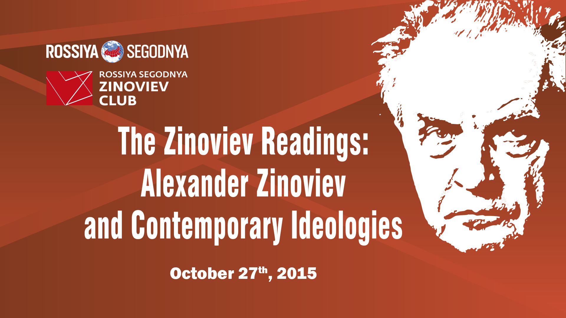 Zinoviev Readings: Alexander Zinoviev and Contemporary Ideologies