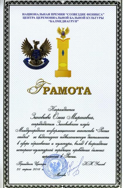 DiplomaMom001