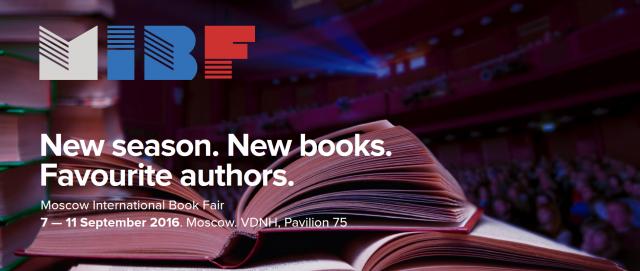 MIBF - Moscow International Book Fair 2016.