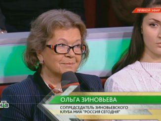 Ольга Зиновьева, НТВ, 3.11.2016 г.