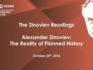 Zinoviev Readings – 2016: Alexander Zinoviev and Contemporary Ideologies