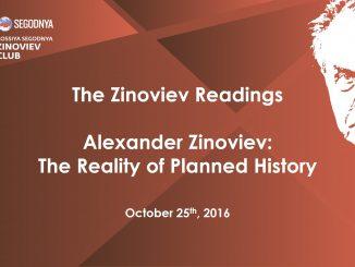 Zinoviev Readings – 2016: Alexander Zinoviev and Contemporary Ideologies