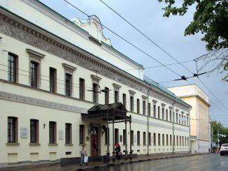 Нижегородская государственная областная универсальная научная библиотека им. В.И.Ленина