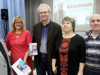 9 декабря 2016 года в актовом зале ЦГБ им. Н. В. Гоголя прошла встреча с П.Е.Фокиным