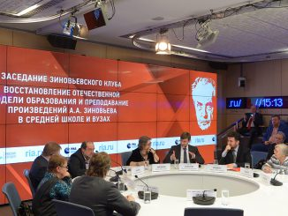 Фото: Владимир Трефилов, РИА Новости