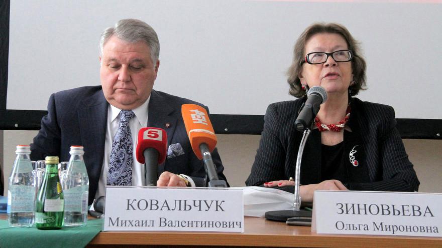 В Курчатовском институте состоялся III Логический семинар имени Александра Зиновьева