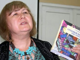 Лола Звонарева